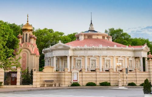 Старый парк в с. Кабардинка